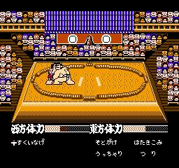 Play Terao no Dosukoi Oozumou Online