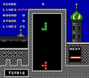 Play Tetris (BPS) Online