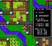 Play Tetsudou Ou – Famicom Boardgame Online