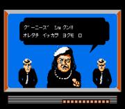 Play The Goonies II – Fratelli Saigo no Chousen Online