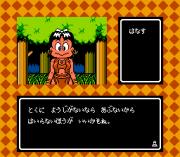 Play Tsuru Pika Hagemaru – Mezase! Tsuru Seko no Akashi Online