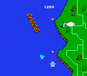 Play TwinBee Online