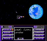 Play Uchuusen – Cosmo Carrier Online