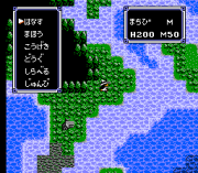 Play Ultima – Seija heno Michi Online