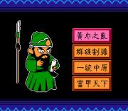 Play Wang Zi Fu Chou Ji Online