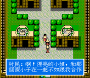 Play Xing Zhan Qing Yuan Online