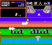Play Youkai Douchuuki Online