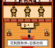 Play Zhen Shi Hun – Hun Zhi Li Ren Online