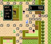 Play Zoids 2 – Zenebas no Gyakushuu Online