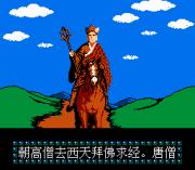 Play Zui You Ji Zhi Tang San Zang Online